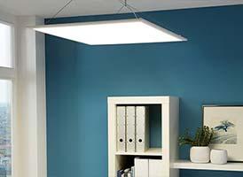 iluminación de la oficina SALOBRENA